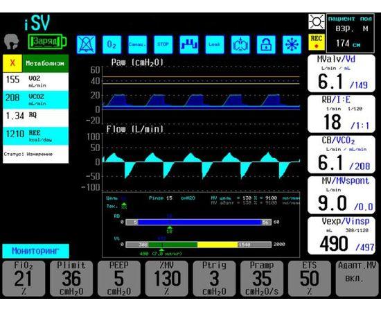 Тритон-ЭлектроникС ZISLINE МV200 К1.18 Аппарат ИВЛ — фото 2