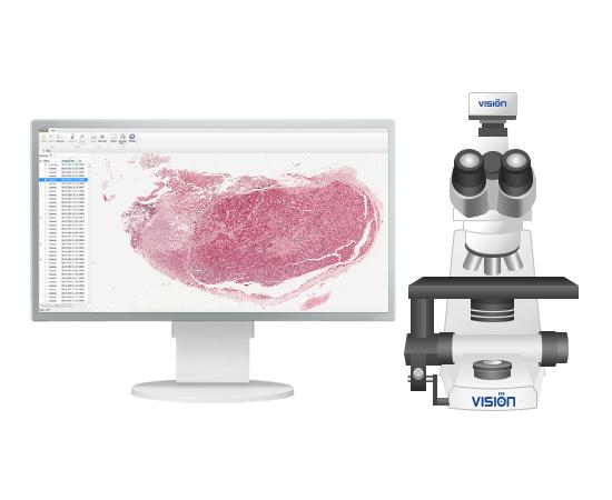 Vision Slide® Assist Цифровой слайд-сканер — фото 1