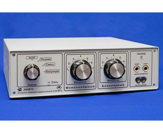 МТУСИ ЭХВЧ-150 («Р») моно/би Электрохирургический аппарат — фото 1