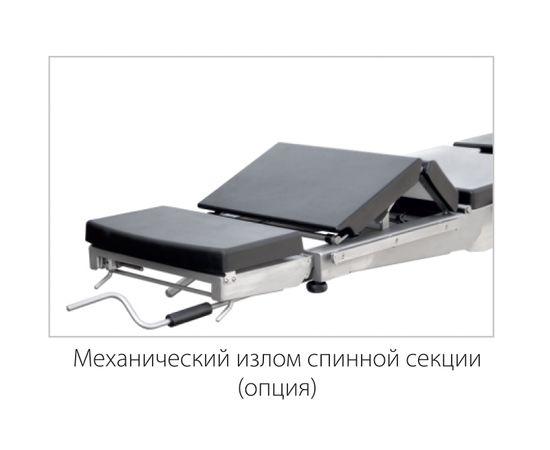 Медин ОК-ГАММА Стол общехирургический — фото 2