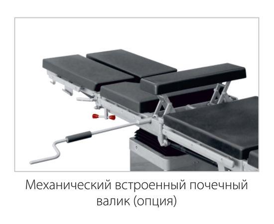Медин ОУК-02 (ОК-БЕТА) Стол операционный универсальный — фото 3
