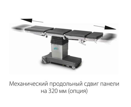 Медин ОУК-02 (ОК-БЕТА) Стол операционный универсальный — фото 4